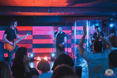 Игра престолов, 17 мая 2019 - Ресторан «Максимилианс» Самара - 38