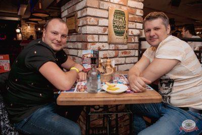 Игра престолов, 17 мая 2019 - Ресторан «Максимилианс» Самара - 39