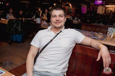 Игра престолов, 17 мая 2019 - Ресторан «Максимилианс» Самара - 42