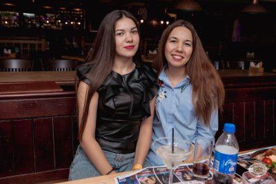 Игра престолов, 17 мая 2019 - Ресторан «Максимилианс» Самара - 44