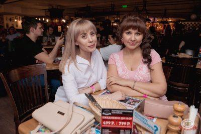 Игра престолов, 17 мая 2019 - Ресторан «Максимилианс» Самара - 46