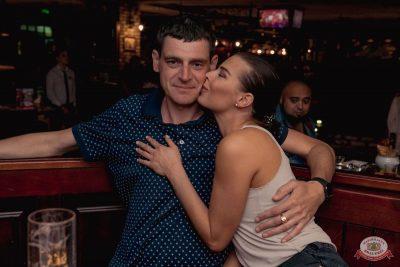 Игра престолов, 17 мая 2019 - Ресторан «Максимилианс» Самара - 48