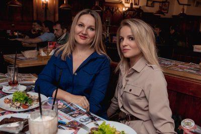 Игра престолов, 17 мая 2019 - Ресторан «Максимилианс» Самара - 49