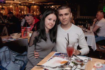 Игра престолов, 17 мая 2019 - Ресторан «Максимилианс» Самара - 50