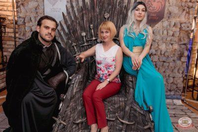 Игра престолов, 17 мая 2019 - Ресторан «Максимилианс» Самара - 6
