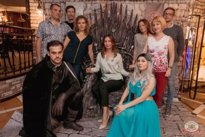 Игра престолов, 17 мая 2019 - Ресторан «Максимилианс» Самара - 8