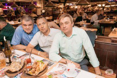 Группа «Рождество», 22 мая 2019 - Ресторан «Максимилианс» Самара - 17