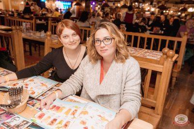 Группа «Рождество», 22 мая 2019 - Ресторан «Максимилианс» Самара - 20