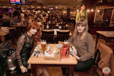 Группа «Рождество», 22 мая 2019 - Ресторан «Максимилианс» Самара - 26