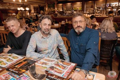 Группа «Рождество», 22 мая 2019 - Ресторан «Максимилианс» Самара - 30