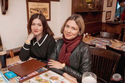 Группа «Рождество», 22 мая 2019 - Ресторан «Максимилианс» Самара - 35