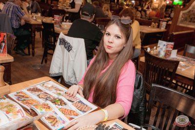 Группа «Рождество», 22 мая 2019 - Ресторан «Максимилианс» Самара - 37