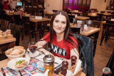 Группа «Рождество», 22 мая 2019 - Ресторан «Максимилианс» Самара - 38