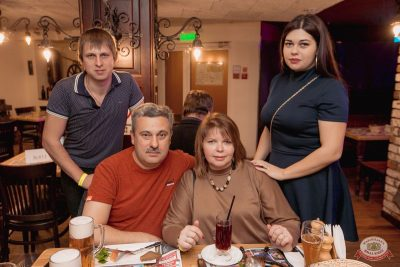 Группа «Рождество», 22 мая 2019 - Ресторан «Максимилианс» Самара - 43