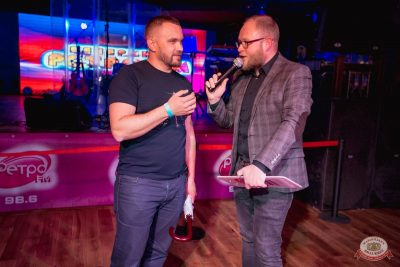 Вечеринка «Ретро FM», 24 мая 2019 - Ресторан «Максимилианс» Самара - 13