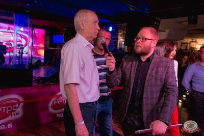 Вечеринка «Ретро FM», 24 мая 2019 - Ресторан «Максимилианс» Самара - 2