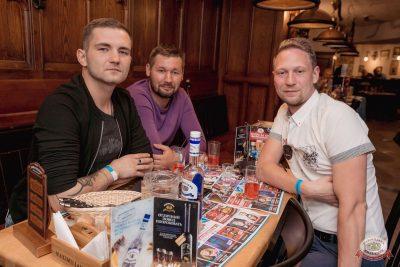Вечеринка «Ретро FM», 24 мая 2019 - Ресторан «Максимилианс» Самара - 22