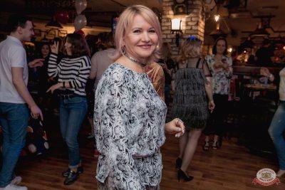 Вечеринка «Ретро FM», 24 мая 2019 - Ресторан «Максимилианс» Самара - 25