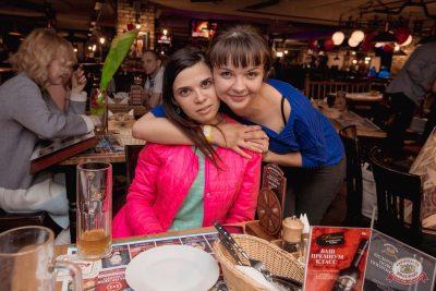 Вечеринка «Ретро FM», 24 мая 2019 - Ресторан «Максимилианс» Самара - 28