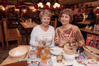 Вечеринка «Ретро FM», 24 мая 2019 - Ресторан «Максимилианс» Самара - 29
