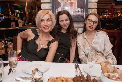 Вечеринка «Ретро FM», 24 мая 2019 - Ресторан «Максимилианс» Самара - 30