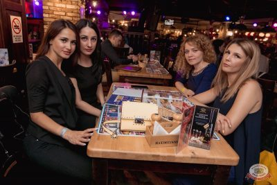 Вечеринка «Ретро FM», 24 мая 2019 - Ресторан «Максимилианс» Самара - 31