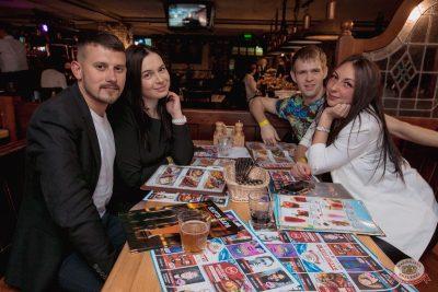Вечеринка «Ретро FM», 24 мая 2019 - Ресторан «Максимилианс» Самара - 34