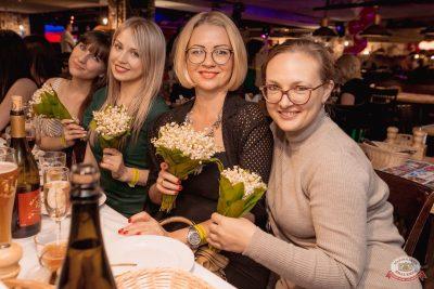Вечеринка «Ретро FM», 24 мая 2019 - Ресторан «Максимилианс» Самара - 38