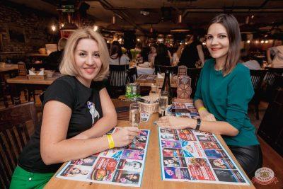 Вечеринка «Ретро FM», 24 мая 2019 - Ресторан «Максимилианс» Самара - 39