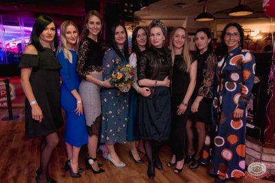 Вечеринка «Ретро FM», 24 мая 2019 - Ресторан «Максимилианс» Самара - 41