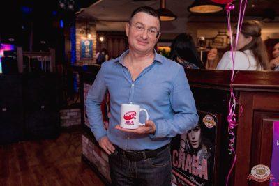 Вечеринка «Ретро FM», 24 мая 2019 - Ресторан «Максимилианс» Самара - 5