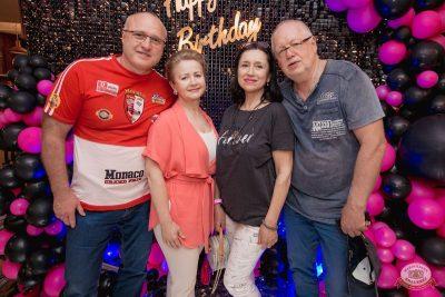 Концерт Славы! День рождения «Максимилианс», 30 мая 2019 - Ресторан «Максимилианс» Самара - 25