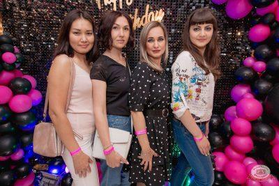 Концерт Славы! День рождения «Максимилианс», 30 мая 2019 - Ресторан «Максимилианс» Самара - 27