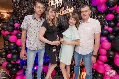 Концерт Славы! День рождения «Максимилианс», 30 мая 2019 - Ресторан «Максимилианс» Самара - 28