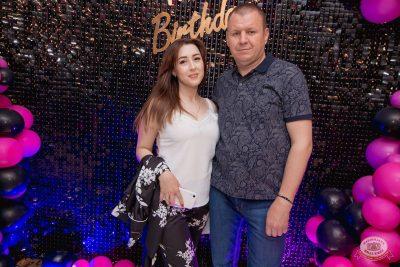 Концерт Славы! День рождения «Максимилианс», 30 мая 2019 - Ресторан «Максимилианс» Самара - 29