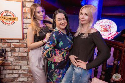 Концерт Славы! День рождения «Максимилианс», 30 мая 2019 - Ресторан «Максимилианс» Самара - 87