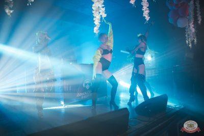 «Дыхание ночи»: Summer On, 1 июня 2019 - Ресторан «Максимилианс» Самара - 11