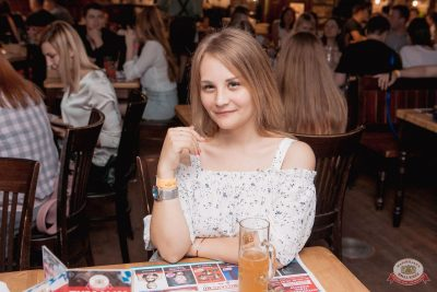 «Дыхание ночи»: Summer On, 1 июня 2019 - Ресторан «Максимилианс» Самара - 28