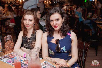 «Дыхание ночи»: Summer On, 1 июня 2019 - Ресторан «Максимилианс» Самара - 31