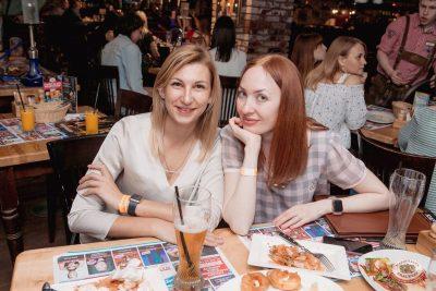 «Дыхание ночи»: Summer On, 1 июня 2019 - Ресторан «Максимилианс» Самара - 32
