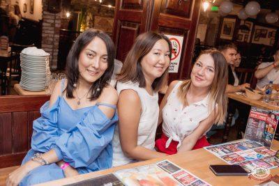 «Дыхание ночи»: Summer On, 1 июня 2019 - Ресторан «Максимилианс» Самара - 34
