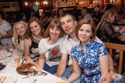 «Дыхание ночи»: Summer On, 1 июня 2019 - Ресторан «Максимилианс» Самара - 39