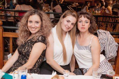 «Дыхание ночи»: Summer On, 1 июня 2019 - Ресторан «Максимилианс» Самара - 40