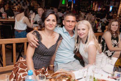 «Дыхание ночи»: Summer On, 1 июня 2019 - Ресторан «Максимилианс» Самара - 41
