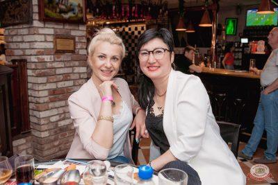 «Дыхание ночи»: Summer On, 1 июня 2019 - Ресторан «Максимилианс» Самара - 44