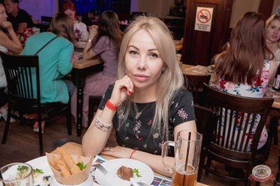 «Дыхание ночи»: Summer On, 1 июня 2019 - Ресторан «Максимилианс» Самара - 48