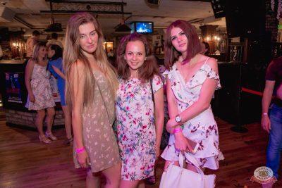 «Дыхание ночи»: Summer On, 1 июня 2019 - Ресторан «Максимилианс» Самара - 53