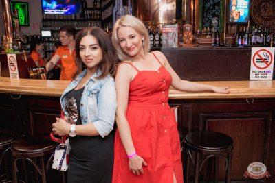 «Дыхание ночи»: Summer On, 1 июня 2019 - Ресторан «Максимилианс» Самара - 55