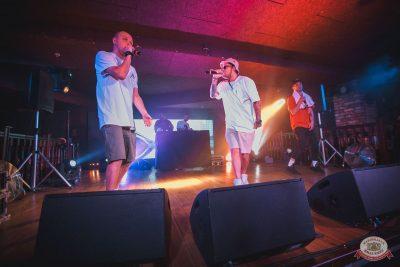Guf, 2 июня 2019 - Ресторан «Максимилианс» Самара - 14