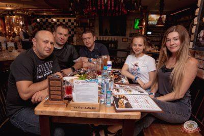 Guf, 2 июня 2019 - Ресторан «Максимилианс» Самара - 17